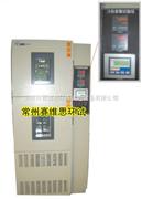 冷热冲击试验箱/高低温冲击试验箱/温度冲击试验箱/冲击箱