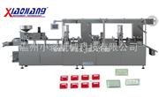 DPP-260SL平板式铝塑包装机
