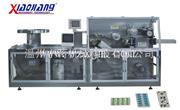 DPH-260K针剂泡罩包装机