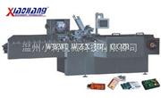 ZH-180全自动卧式装盒机
