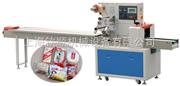 专业生产全自动药品包装机/药板专用包装机/面包包装机械