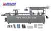 DPP-260S平板式铝塑铝包装机