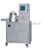 LHSS系列实验室湿法混合制粒机