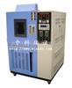 橡�z老化��箱/北京臭氧老化��箱/廊坊臭氧老化��箱