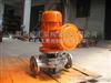 不锈钢立式防爆离心泵