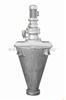 SZ10干粉混合机