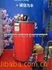 供应0.3吨蒸汽燃油锅炉