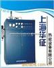 供應430公斤蒸汽電鍋爐