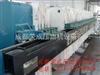 自动板框式压滤机1100系列