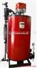 供应蒸汽燃油锅炉LSS0.3-0.8