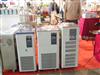 DFY-50/120低温恒温反应浴,低温冷却液循环泵,咨询电话:18703626232