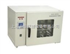 DHG-9203A��岷�毓娘L干燥箱、���室烘箱