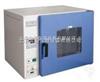 GRX-9023A干��缇�器、�峥�庀�毒、 高��缇�烘箱