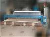 BHii SF系列木工板金属探测器