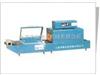 L-BS400收缩包装机价格