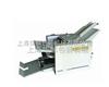江苏自动折纸机厂家