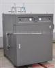 供应油田钻井平台专用电蒸汽清洗机