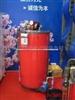 供应50公斤小型燃油锅炉(免检锅炉,蒸汽消毒,蒸汽炉)