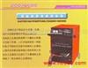 供应电加热多功能高压清洗机