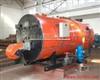 供應全套可移動式平臺燃油鍋爐