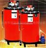 供應天神LSS0.05-0.7-Y節能鍋爐,蒸汽鍋爐
