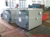 供应13万大卡热水锅炉(燃油锅炉,热水炉,锅炉)