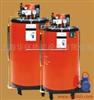 供應燃油鍋爐(蒸汽發生器)