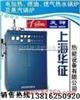 供應90KW~720kw電蒸汽鍋爐