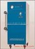 供應全自動免鍋檢24kw電蒸汽發生器、電鍋爐