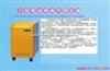 供应小型全自动电加热蒸汽发生器 HX-3