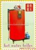 供��燃油�崴���t、�忮��tCLSS0.035-0.35-Y/Q
