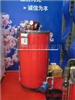 供应天神CWS0.35-90/70-Y热水锅炉