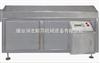 SG-300型篩選干燥機