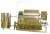 HG系列滚筒刮板干燥机