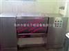 磐丰牌立式高速高效混合机-优化了槽型混合机
