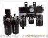 498-G1/8,498-L25,498-L20,498-L15,498系列气源处理三联件