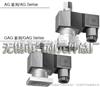 GAG410-2-1,GAG310-2-2,GAG310-2-1,GAG310-1-2,AG/GAG