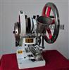 单冲压片机、广州压片机厂家、小型粉末压片机【图】