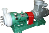 FSB型氟塑料合金离心泵生产厂家