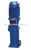 LG型立式分段式多级离心泵生产厂家