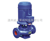 IRG型立式单级单吸热水泵生产厂家,价格,结构图