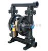 QBY型工程塑料气动隔膜泵生产厂家