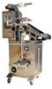 QD-60S潜江、恩施、利川条形茶叶包装机、原茶叶包装机、长条茶包装机