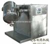 SWH-湖南三维运动混合机厂家直销